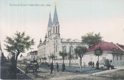 """Biserica Ordinul Calugaritelor de Notre Dame """"Nasterea sfintei Fecioare Maria"""""""